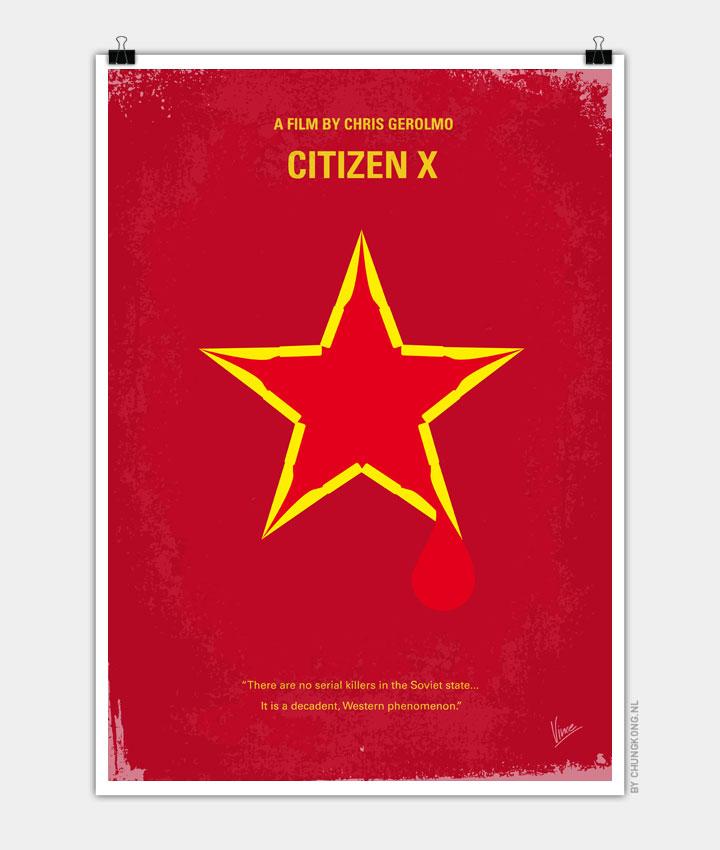 No017 My CITIZEN X minimal movie poster 720px