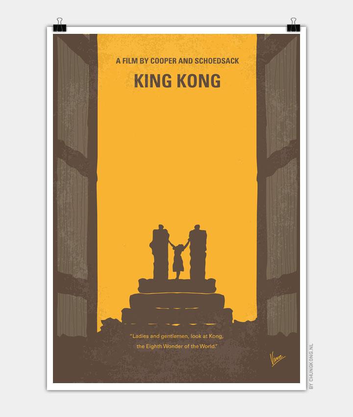 No133 My KING KONG minimal movie poster 720px