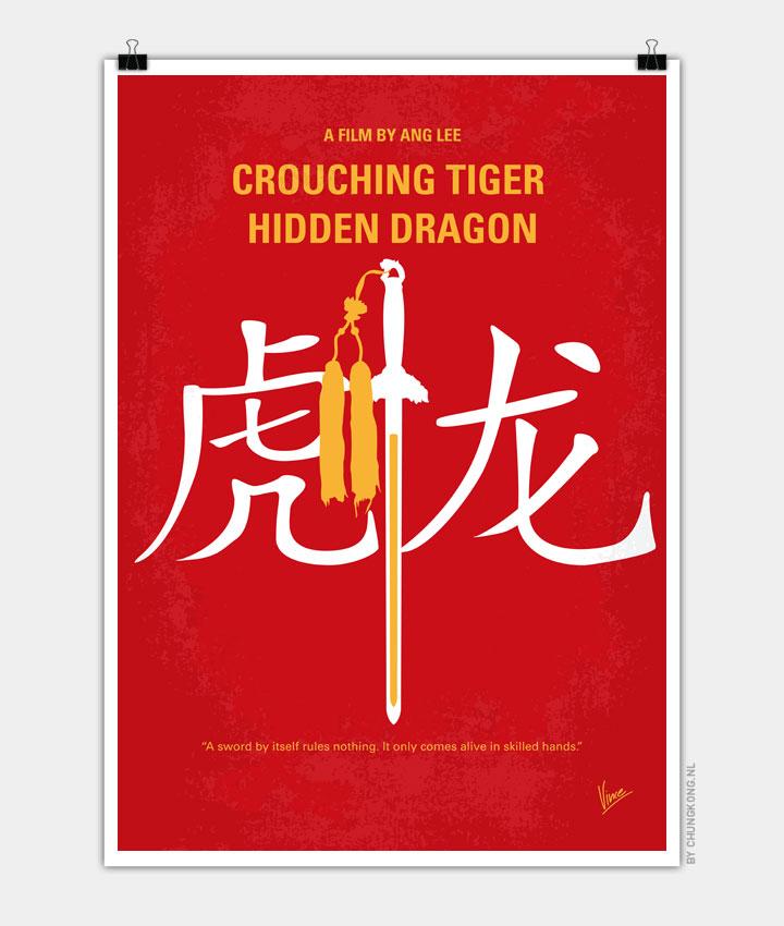 No334-My-Crouching-Tiger-Hidden-Dragon-minimal-movie-poster-720PX